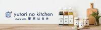 ゆとりのキッチン