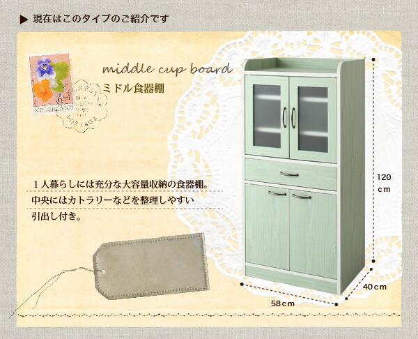 一人暮らし女子コンパクトサイズ家具