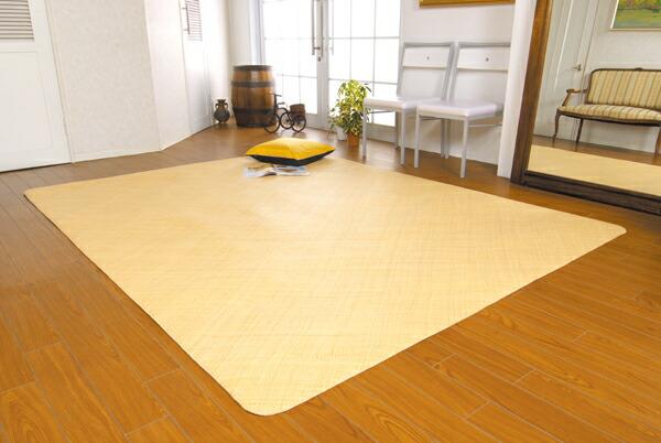 籐本手作りあじろ編みカーペット