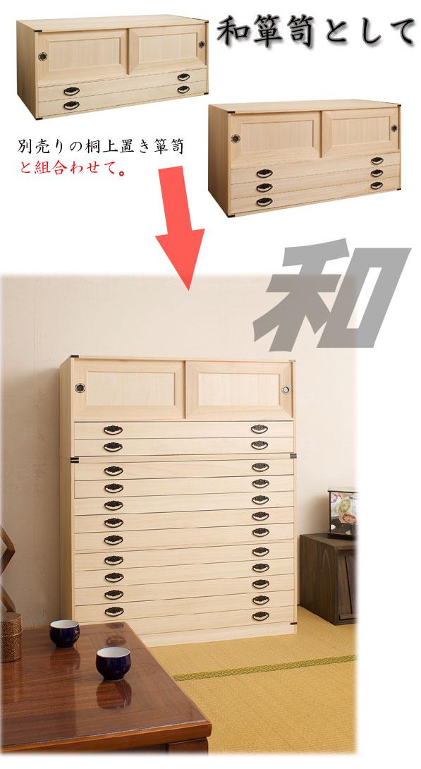 HI-0029和家具