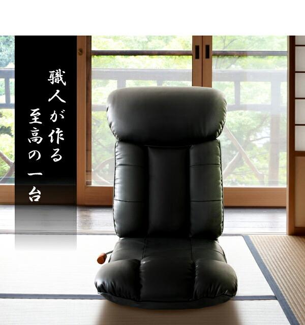 炬燵座椅子
