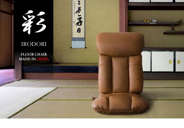 こたつ座椅子