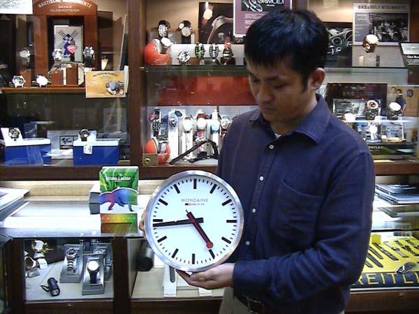 yuubido Rakuten Global Market MONDAINE Mondaine Switzerland