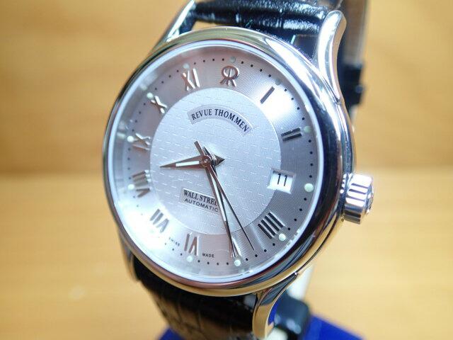 レビュートーメン腕時計