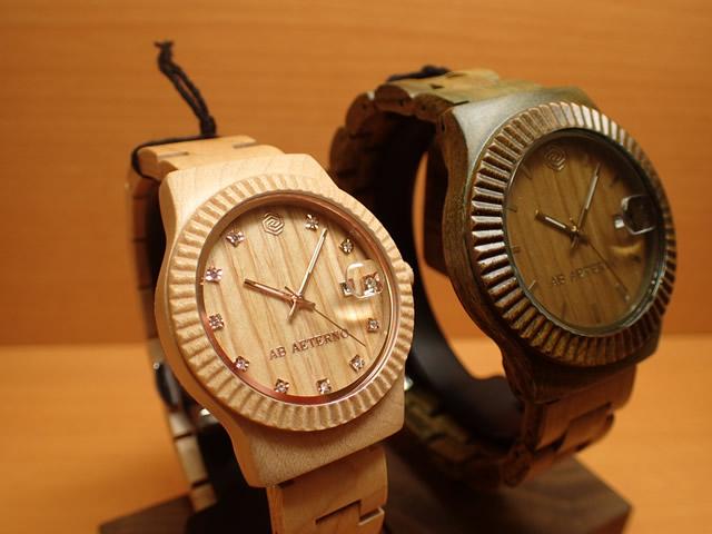 AB AETERNO(アバテルノ) 腕時計