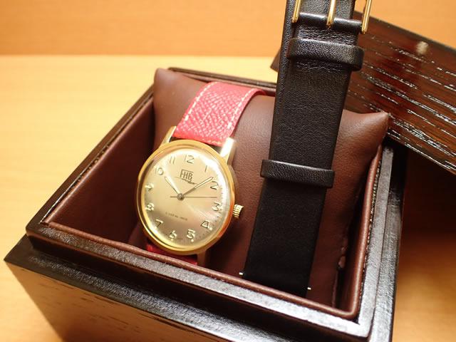 FHB腕時計