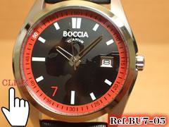 ウルトラセブン 放送開始 50年記念 腕時計