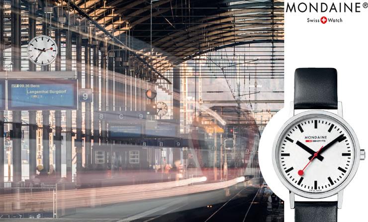 モンディーン 腕時計 ベルト バンド 修理 正規販売店