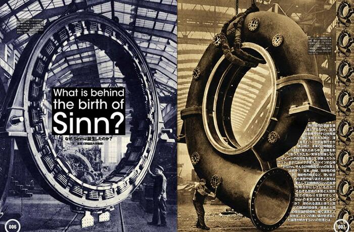 MISSION TIMER 世界計測機器 Sinn