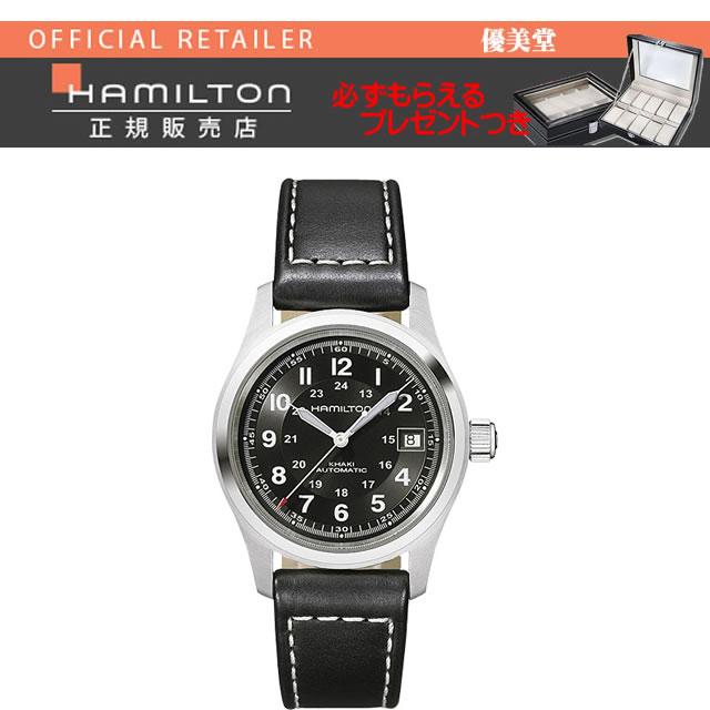 purchase cheap 3017b f3f95 ハミルトン 腕時計 HAMILTON カーキ フィールド オート 38mm ...