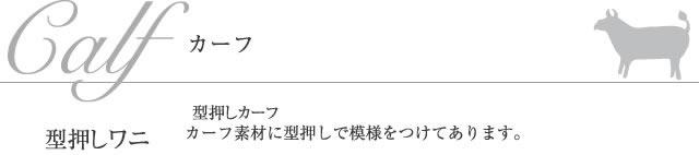tokage