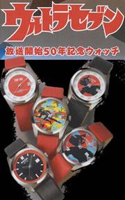 ボッチア腕時計