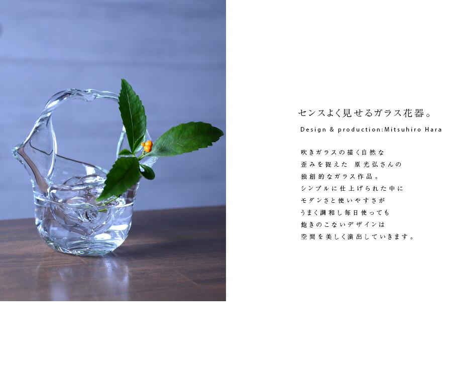 ガラス花瓶