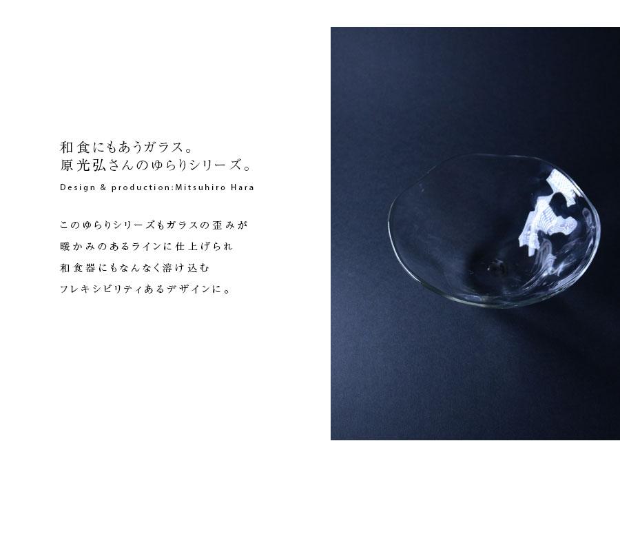 ボウルガラス
