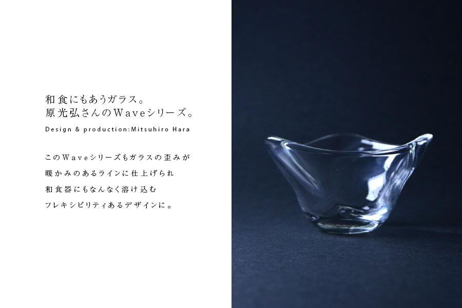 ボウル ガラス
