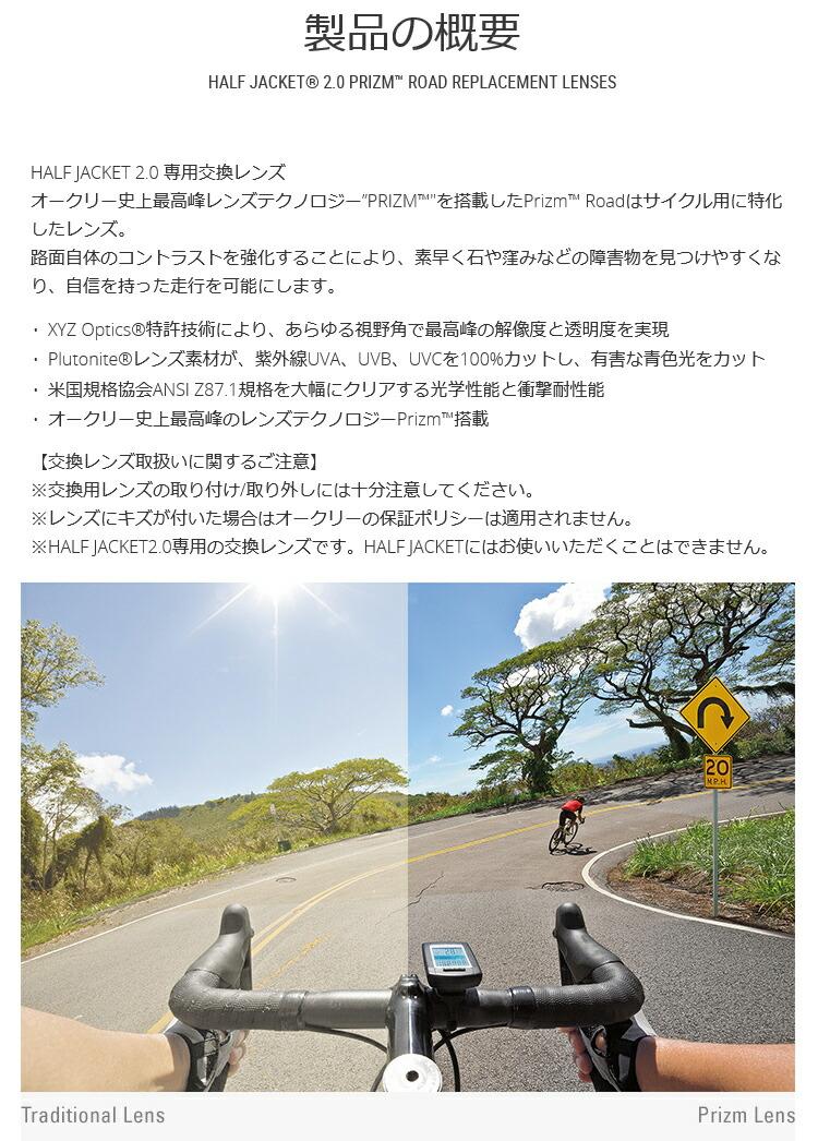 ef4208839da 楽天市場 日本正規品 オークリー(OAKLEY)ハーフジャケット 2.0 ...