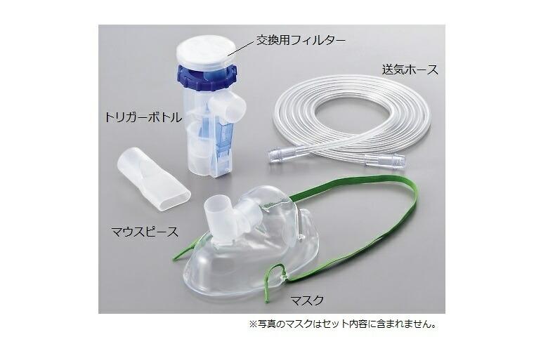 商品説明画像:トリガー式ネブライザー(AT400-001)