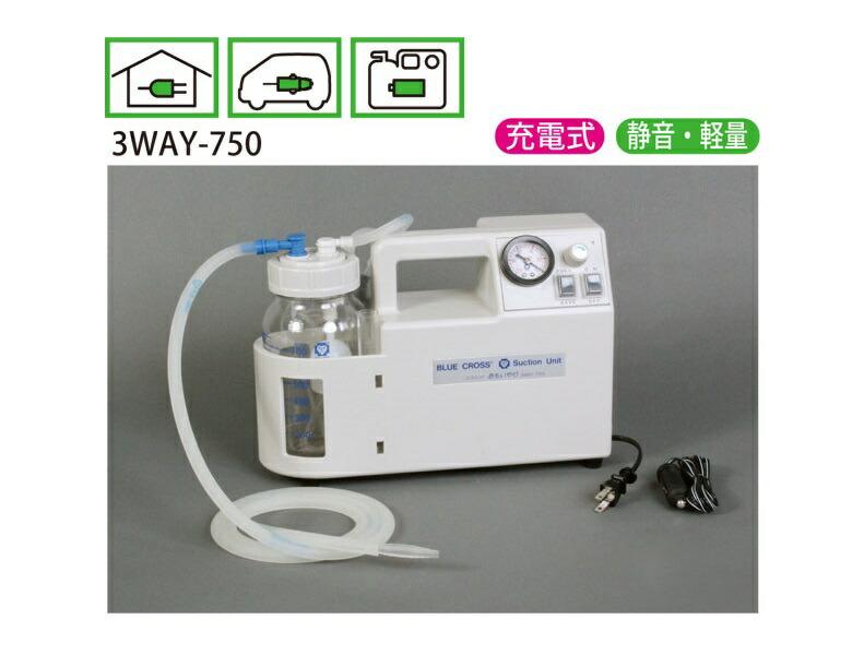 商品説明画像:エマジン 小型吸引器 (3WAY-750s)