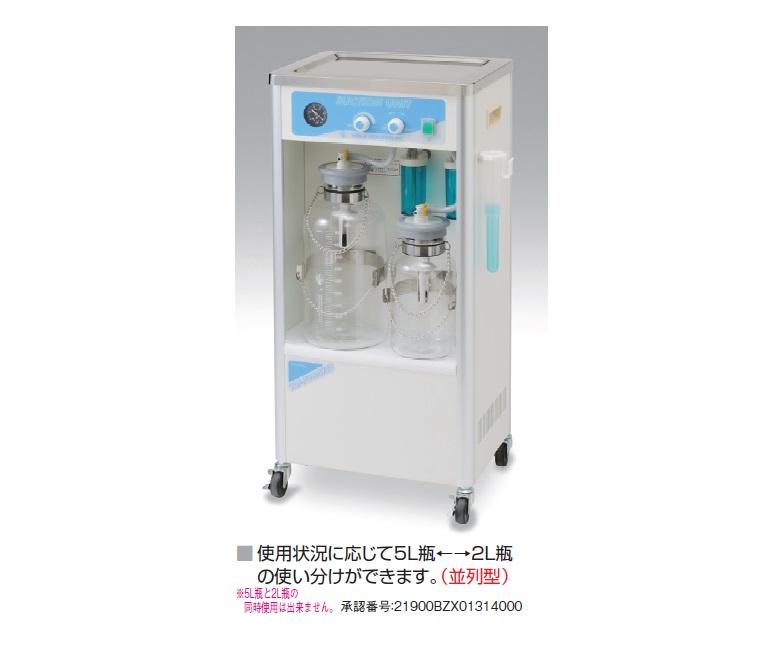 商品説明画像:TAF-7000WSD 並列型