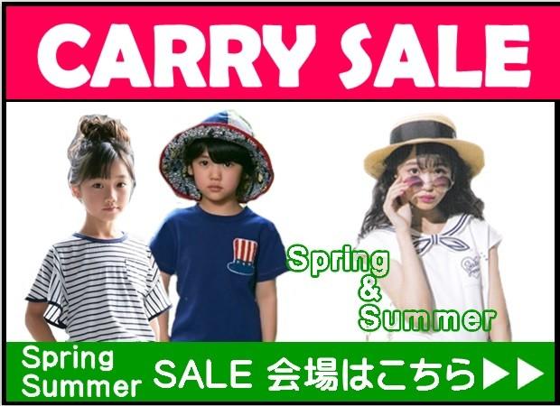 carry sale