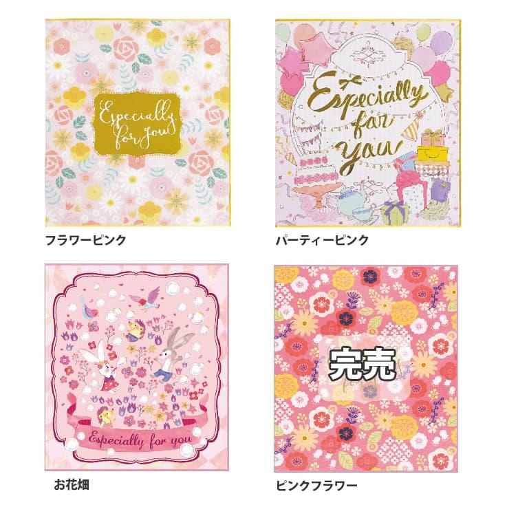 楽天市場mini Futatsu Ori Shikishi Illust 色紙 寄せ書き シール