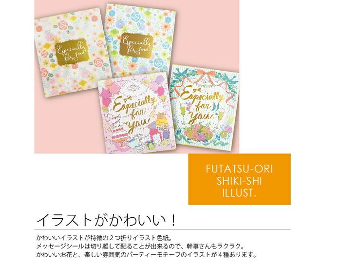 楽天市場futatsu Ori Shikishi Illust 色紙 寄せ書き シール かわいい