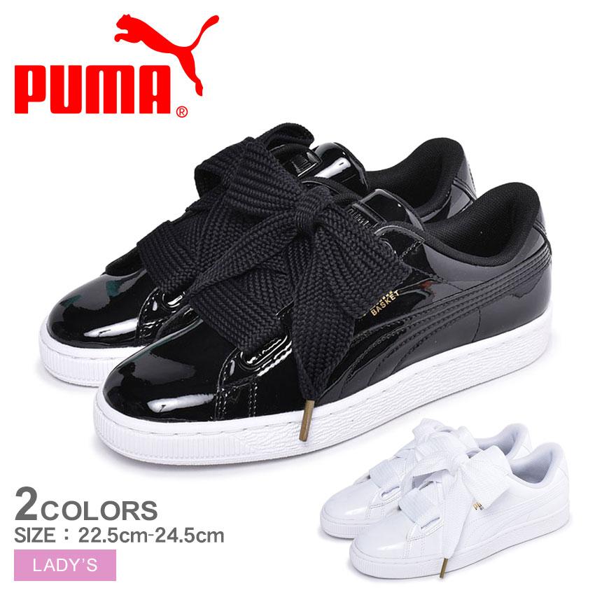 puma heart 24