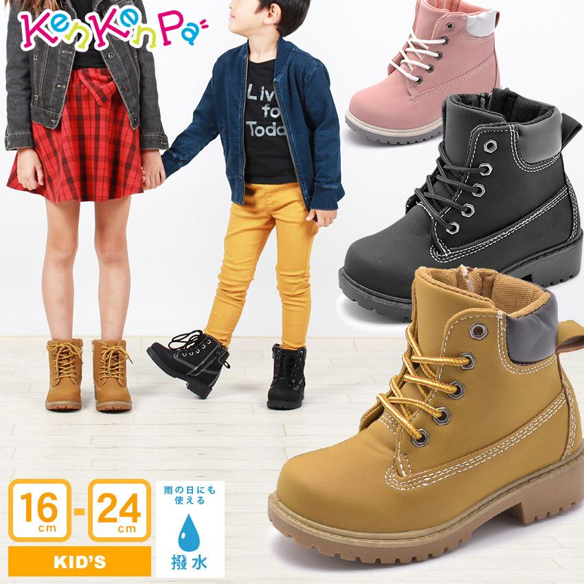 ケンケンパ KenKenPa ブーツ KP-019 イエローブーツ 靴 シューズ 撥水加工 キッズ&ジュニア(子供用)