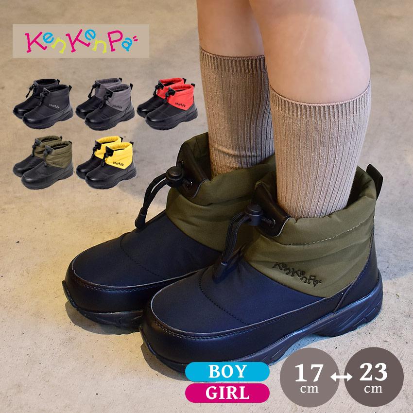 KenKenPa ドローコード付き防寒ブーツ