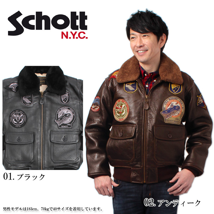 schott g1 topgun flight jacket g1. Black Bedroom Furniture Sets. Home Design Ideas