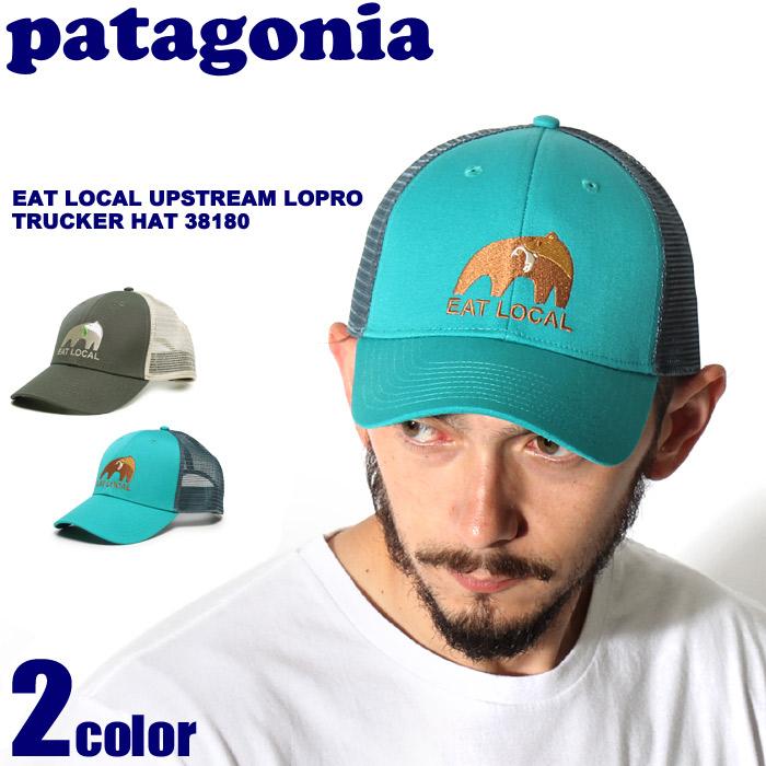 楽天市場 PATAGONIA パタゴニア イート ローカル アップストリーム ... 6c7f92d5414