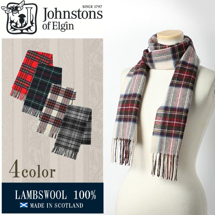 Johnstons タータンチェック マフラー 全7色