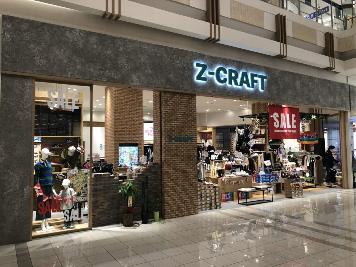 Z-CRAFT イオンモールナゴヤドーム前店