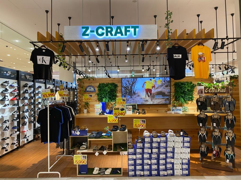 Z-CRAFT 有明ガーデン店