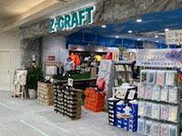Z-CRAFT イオンモール岡崎店