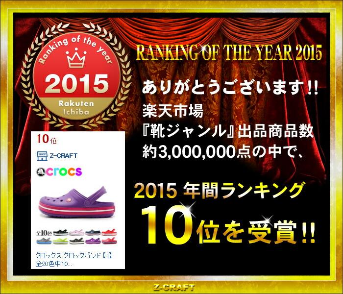 2015rank-y-10.jpg