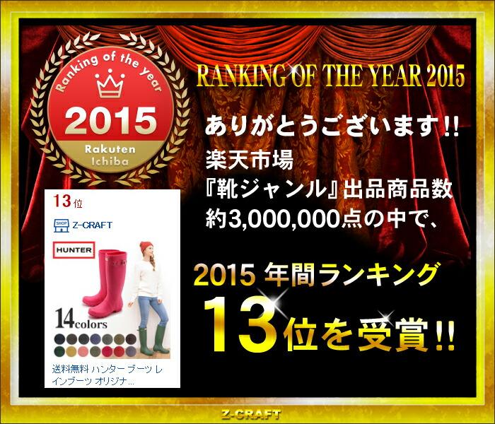 2015rank-y-13.jpg