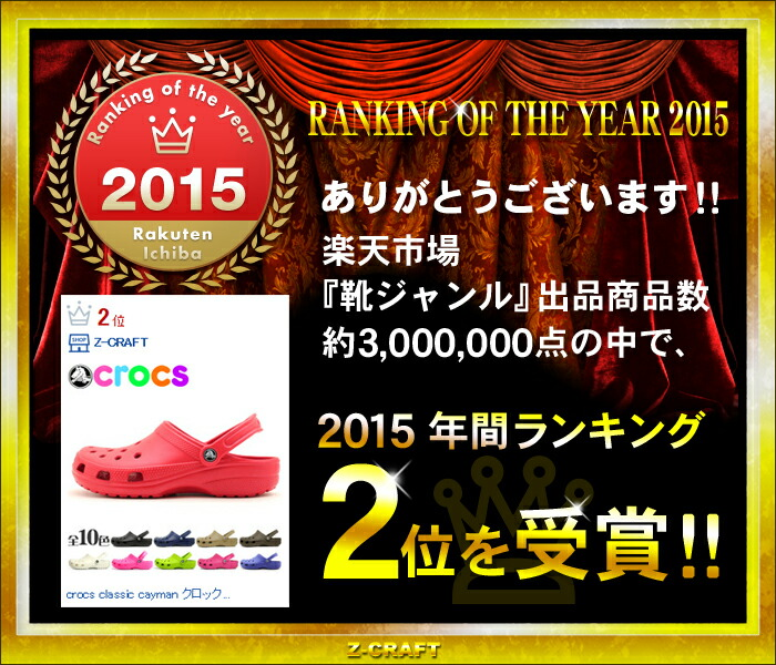 2015rank-y-2.jpg
