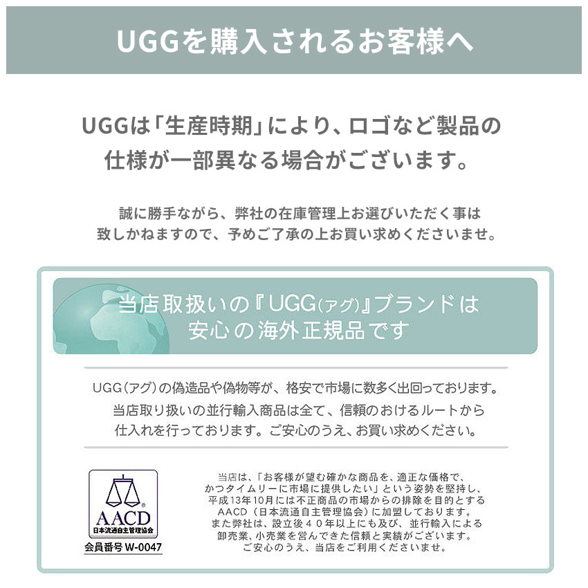 1262-ugg-attention.jpg