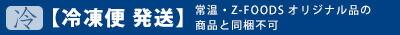 s-reitou365.jpg