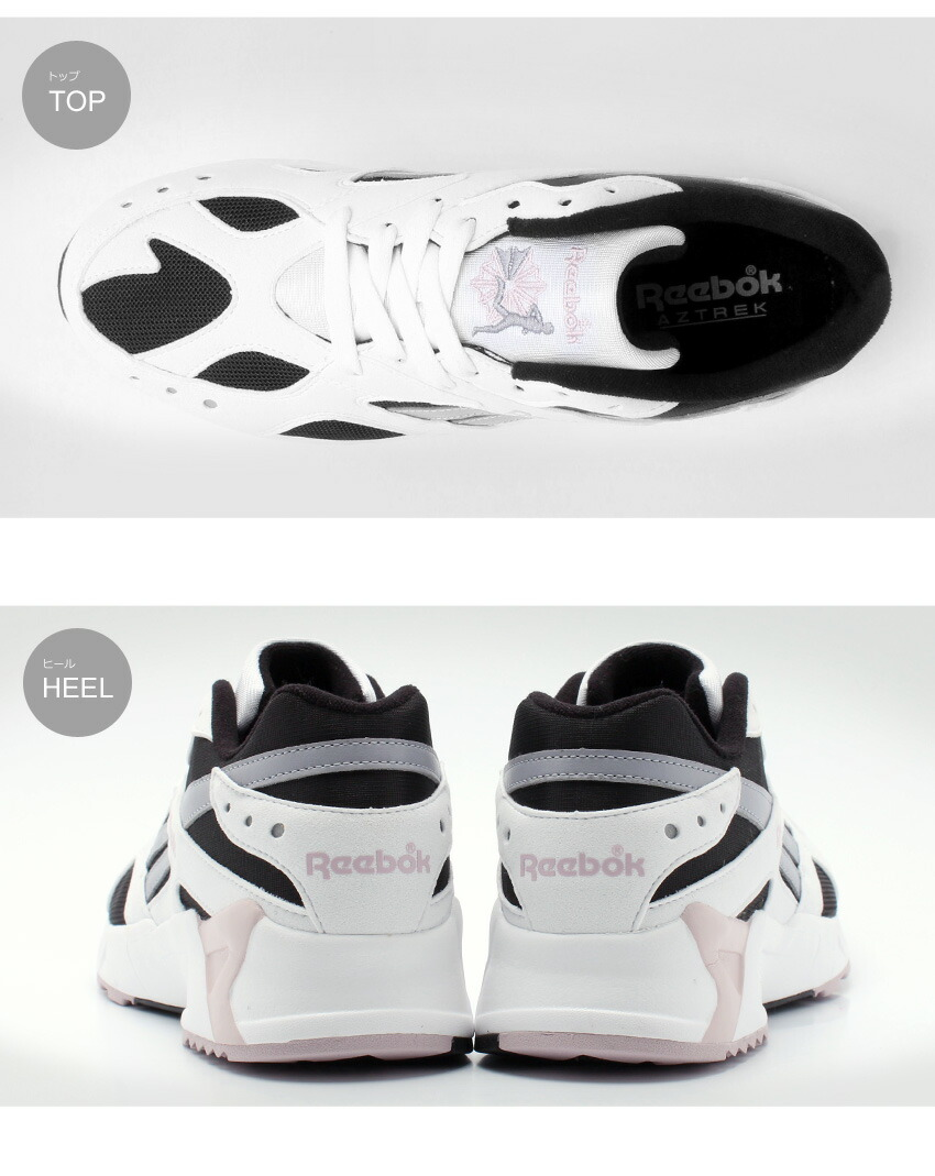 Running 90s Present Gift Jogging Shoes Reebok As Birthday