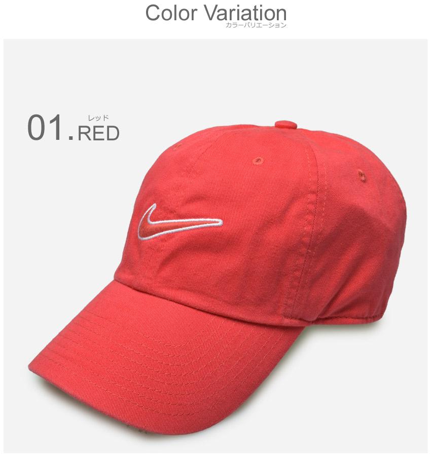161162bd16fb3 楽天市場  クーポン配布中 NIKE ナイキ 帽子 H86 エッセンシャル ...