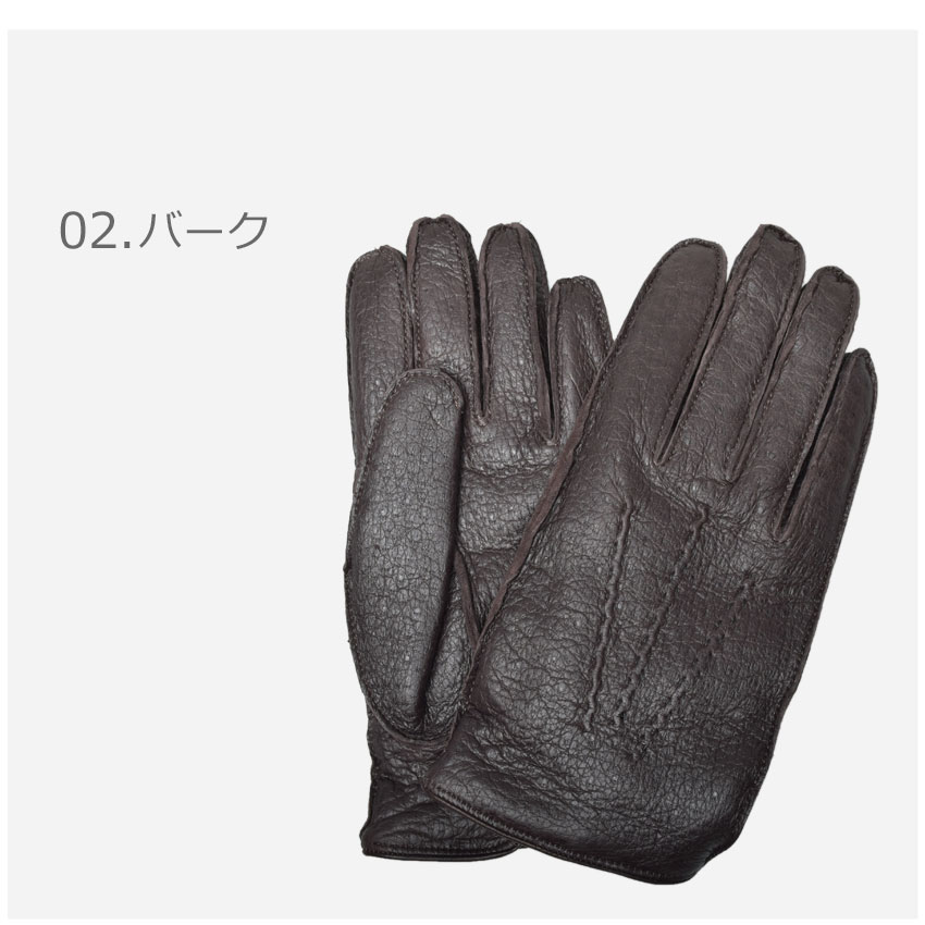 0ce57134f884 楽天市場】DENTS デンツ 手袋 オクスリー グローブ OXLEY GLOVES 15-1077 ...