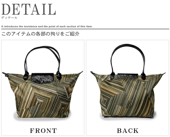 6be673a10736 ロンシャン LONGCHAMP バッグ ル プリアージュ オプアート LE PLIAGE OP ART L カバン ...