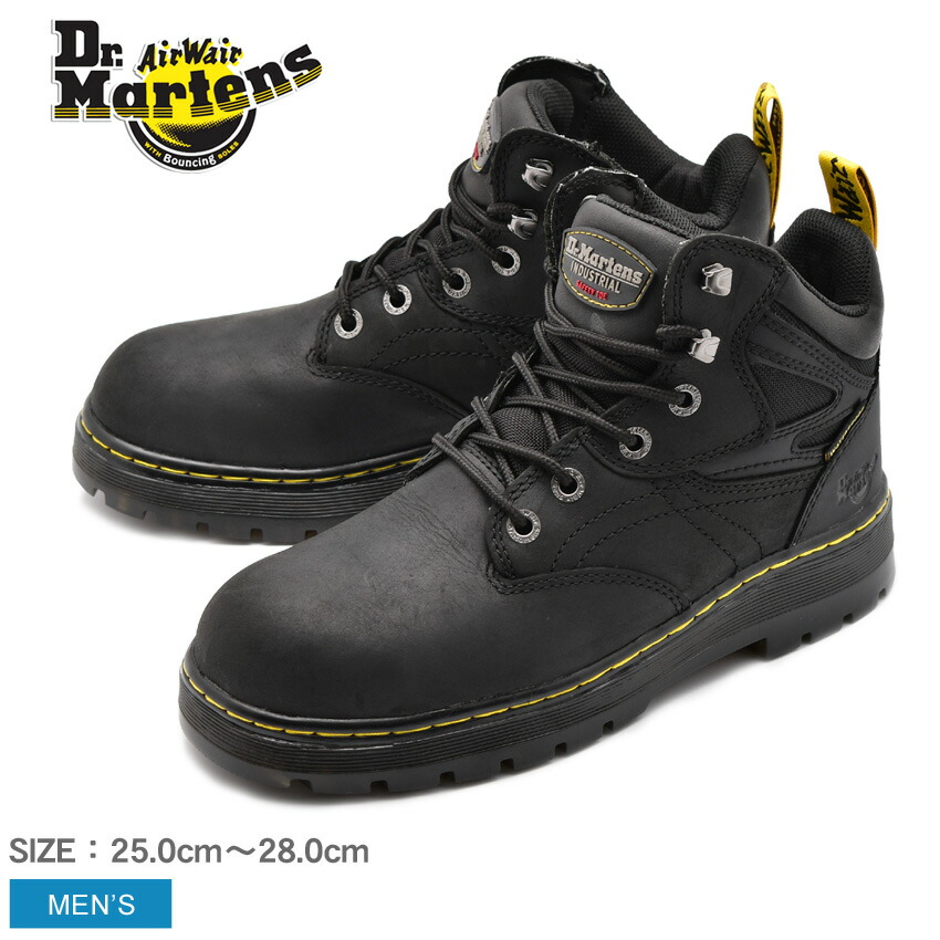 plenum steel toe waterproof