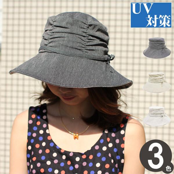 bb7a72b8099 zaction  Actress Cap ladies Hat brim wide ladies UV measures folding ...