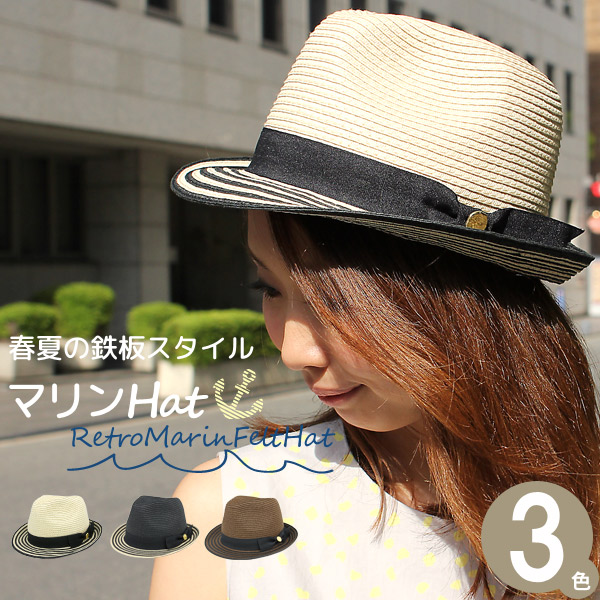 7e7a8ba3156 zaction  Hat Womens Hat straw hats summer straw HAT paper Hat border ...