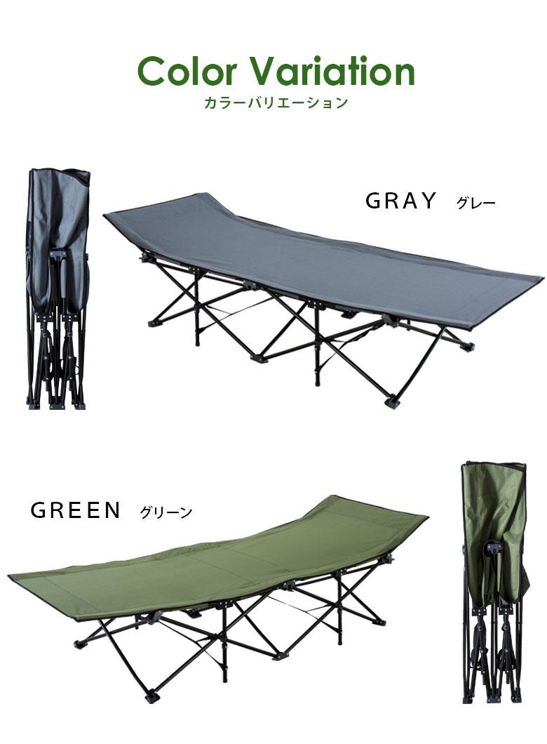 ベッド キャンプ 簡易