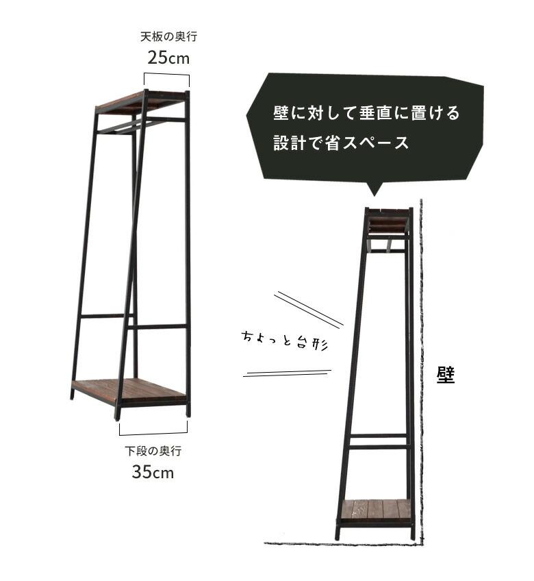 壁に対して垂直で省スペース