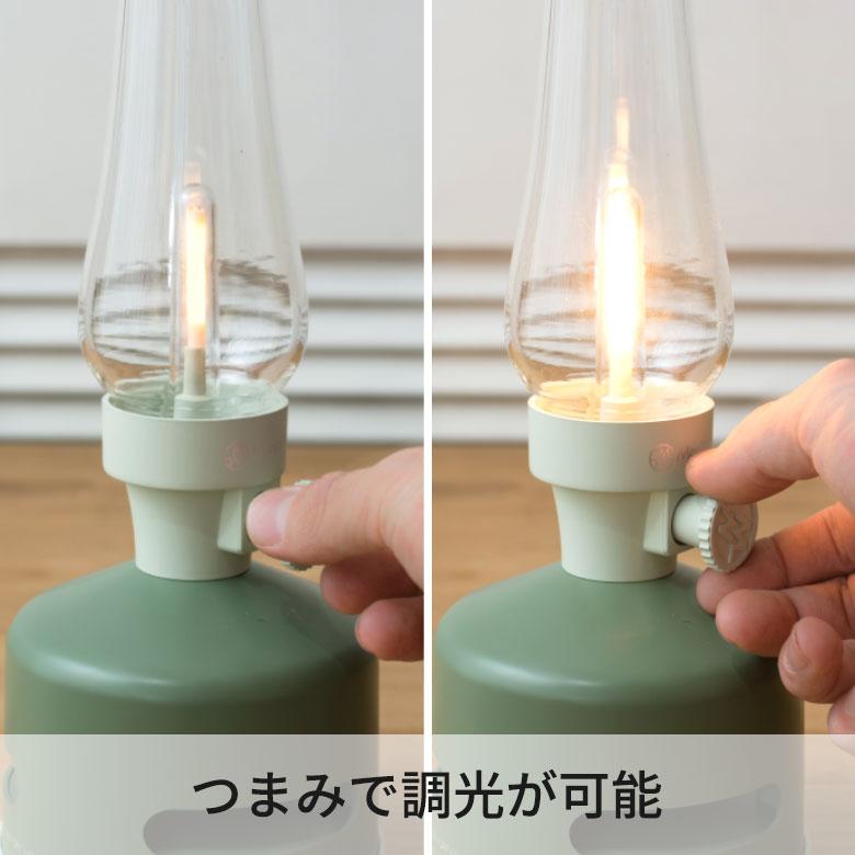 シーンに合わせて光の加減を調整できます